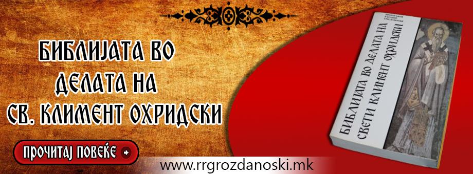 banner-Marko-final