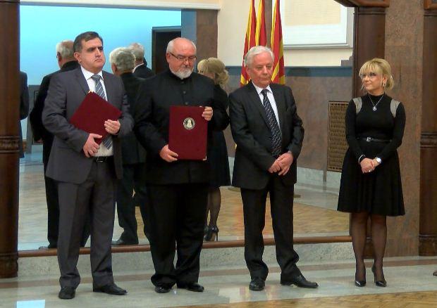 nagradi_sveti_kliment